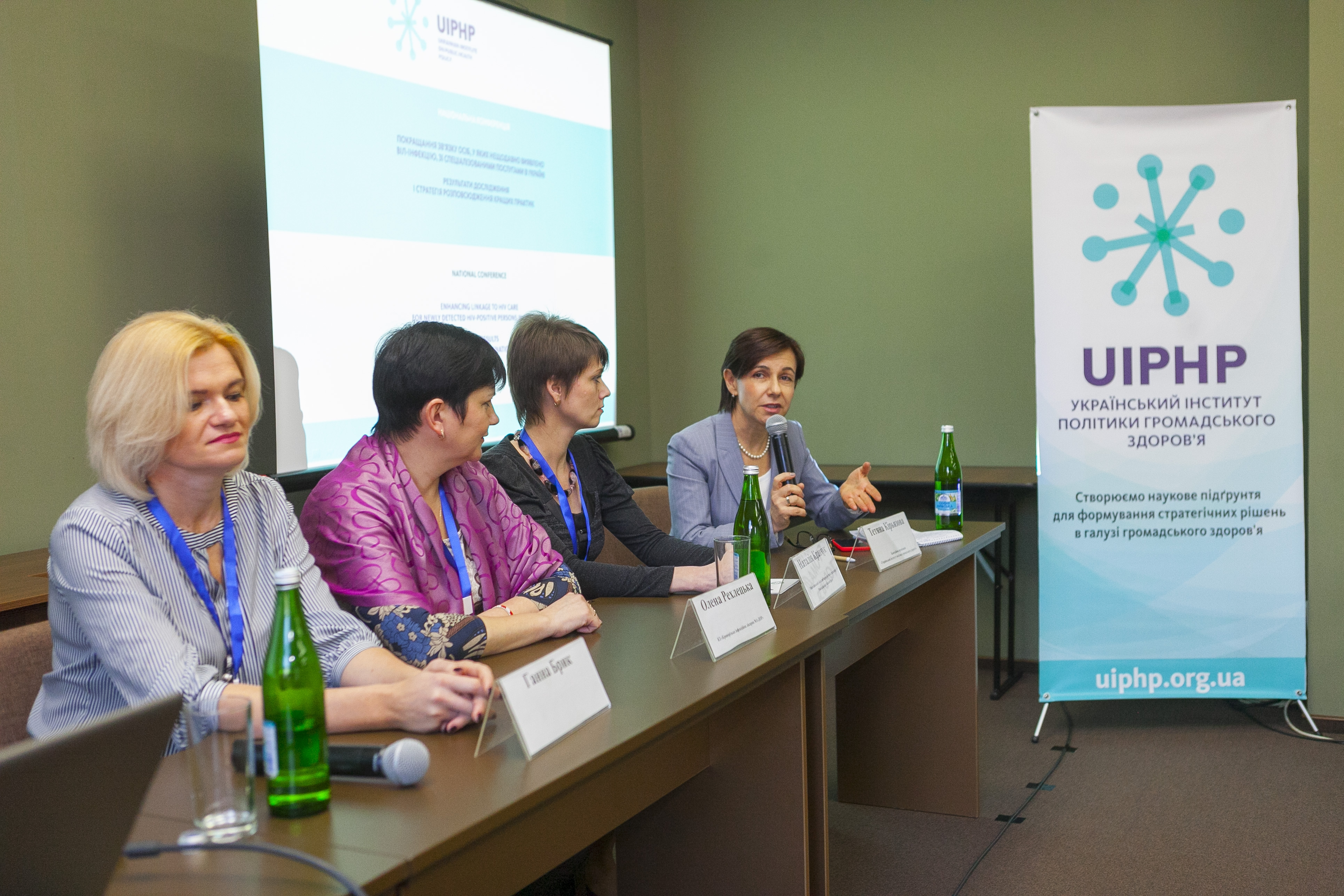 The effectiveness of a new approach to care for people diagnosed with HIV has been proven in Ukraine