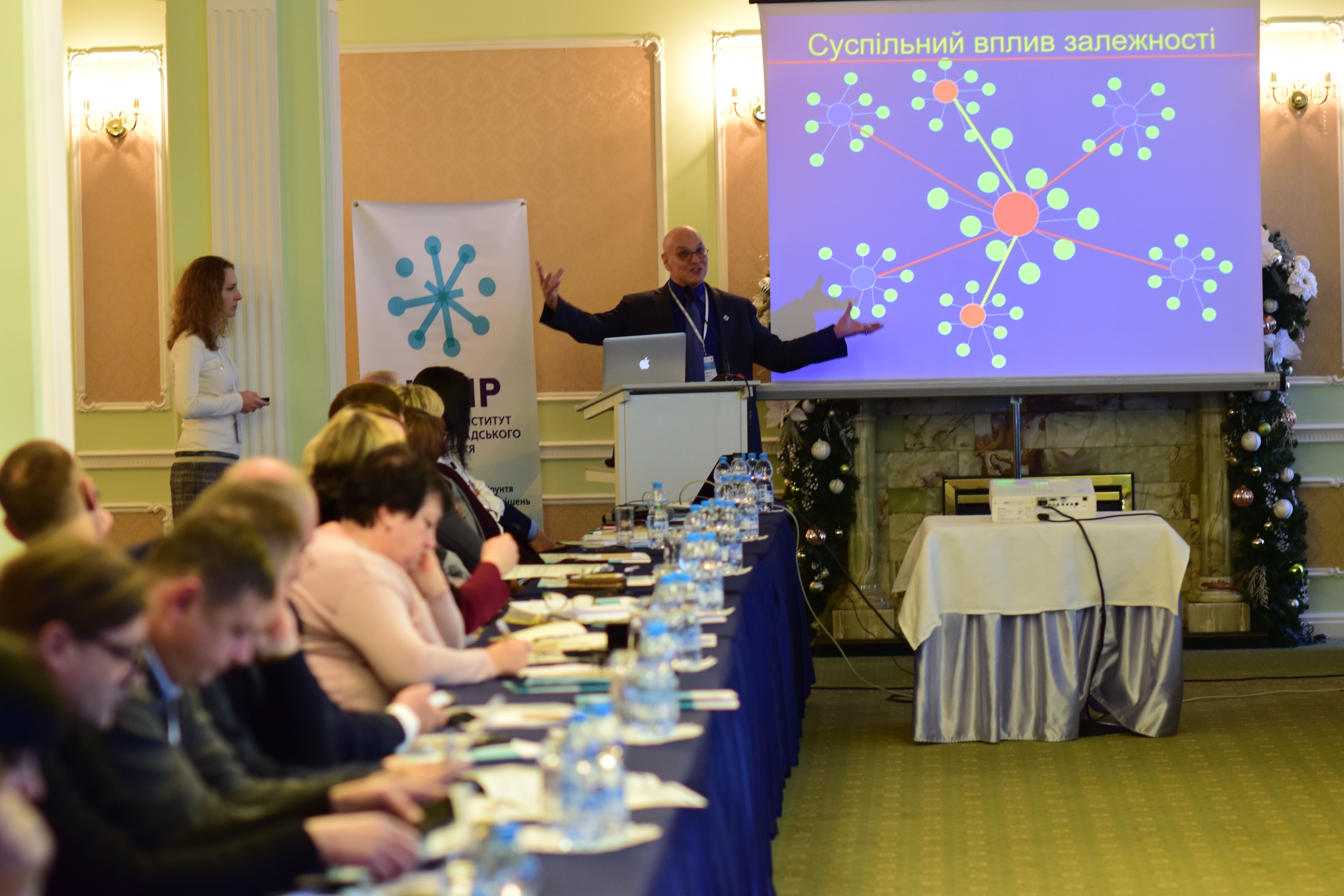 "National Meeting ""Problems of Public Health and the HIV Epidemic in Ukraine"""